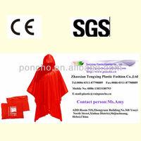 hot sell gift custom printed rain poncho/rainwear/raincoat/reusable pvc rain poncho