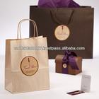 Paper bag, luxury bag, shopping bag, gift bag, wine paper bag