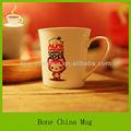 weiße keramik teebecher mit niedlichen ali puppe designs