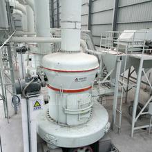 Gypsum powder making machine for sale in Thailand