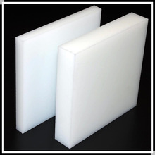 white acrylic plastic fabrication