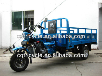 powerful electric tricycle