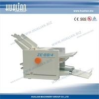 HUALIAN 2015 Paper Folding Machine In China