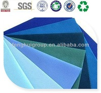 2014 China 100% PP fashion nonwoven fabric supplied by manufacturer