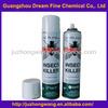 China super brand aerosol insecticide 400ml