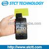 mini portable credit card reader