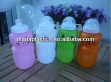 Cute design kids sport water bottle 350ml drinking bottle