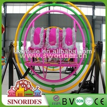 Exciting amusement rotation rides adult gyroscope extreme,adult gyroscope extreme for sale
