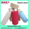 elastic medical band