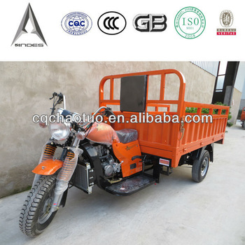 4 Spring Shock 250cc Water Cooled Engine CE Euro III Shenwei PZ30 Carburetor China Cargo Tricycle