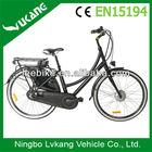 "28"" Oma fiets, dutch lady's bike,Holland style"