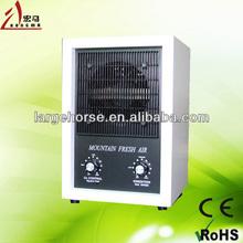 mini hepa ozone generator air purifier with humidifier