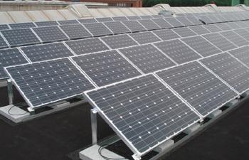 Bluesun popular easy install solar system lahore pakistan
