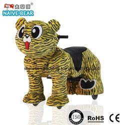 High speed ride on car/Tiger ridding car/Electrical Toy Car