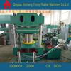 plate rubber vulcanizing press machine/vulcanizing machine