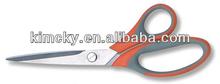 fancy scissors utility scissors