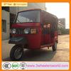 Chongqing electric three wheel rickshaw vehicles for disabled manufacturers