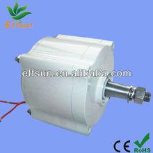 300w permanent magnet generator for horizonal or vertical wind turbine