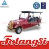 Eletric Vintage Car WD02-006/WD02-008