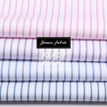 cvc stripe fabric for shirts
