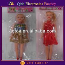 newest kid sex dolls Bobby Dolls