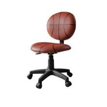 Maya Basketball cute fancy heated kid home Office Chair