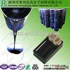 LED potting silicon rubber