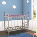 ภาพของการออกแบบเตียงอุปทานโรงเรียน