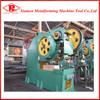 J21S Series C Frame Deep Throat Deep Drawing Punching Press Machine