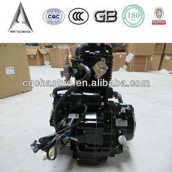 Motorcycle Engine 250cc Chongqing