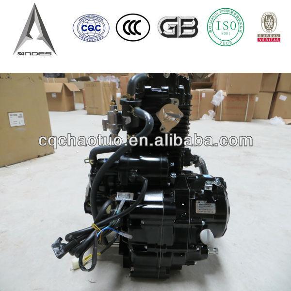 250cc 200cc Motorcycle Engine