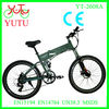 folding racing bike, electric motor for bicycle ,pocket bikes cheap for sale