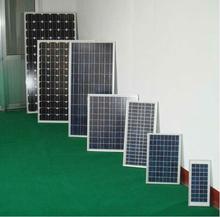 energy saving good quantity 12 volt solar system solar panel kit