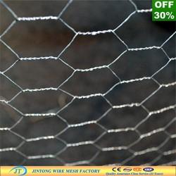 anping hexagonal mesh/ chicken using wire mesh/chicken wire