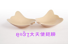 New style angel wing Invisible self-adhesive Clothing Silicone Bra with breathable hole