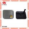 4L80E automatic transmission filter for BMW /ASTON MARTIN