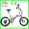 rickshaw bike /bafang 8fun motor /motorlife e bike conversion kit