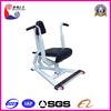 Children/kids fitness equipment /body fit treadmill /muscle equipment arm exerciser