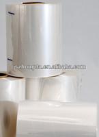 POF Center folded shrink film