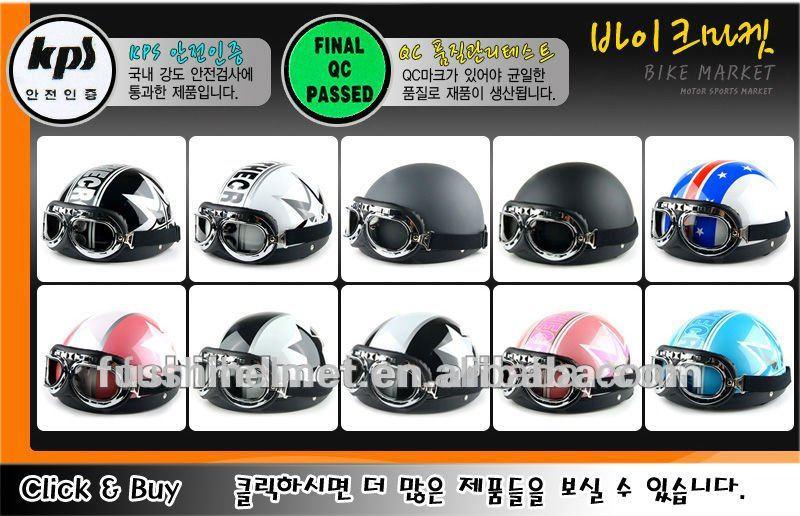Korean idol half face motorcycle helmet 903