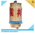 الصين برج المياه الصناعية الصغيرة
