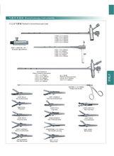 J5001 Bronchoscopy instrument