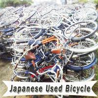 Used & New Bicycles Japan bike ladies bike mountain bike