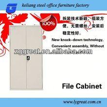 modern design mdf shoe cabinet