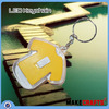 LK-Sk(68) Cheap and high quality metal wheel keychain with the best price keychain