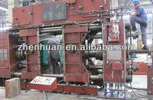 Automotive wheel rim production line