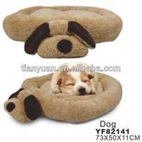 Plush animal shape dog beds