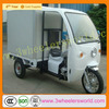 China New Electric Closed Cabin Cargo Tricycle With Insulation Box