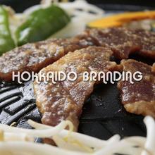 Nonta Genghis Khan Cooked Lamb 800g