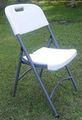 relajante blanca de plástico al aire libre silla plegable